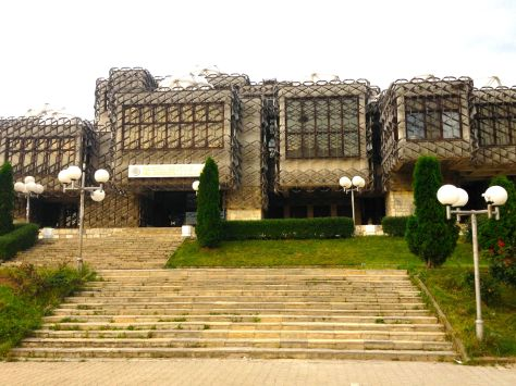 University of Pristina Library